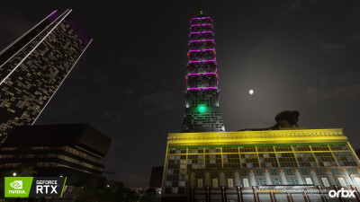 Landmarks Taipei Xinyi District screenshot